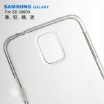 เคสซัมซุง S5 Case Samsung Galaxy S5 เคสซิลิโคนใส โชว์ตัวเครื่อง เหมือนไม่ได้ใส่เคส TPU slim transparent shell