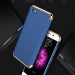 เคส VIVO V5 Plus พลาสติกขอบทองสวยหรูหรามาก ราคาถูก