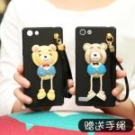 เคส OPPO Mirror 5 Lite / Mirror 5 Lite 4G พลาสติกหมีน้อย 3 มิติ น่ารักสุดๆ ไม่ซ้ำใคร ราคาถูก