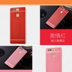 Case Huawei P9 เคสหนังเทียมขอบทอง นิ่ม เรียบหรู สวยมาก ราคาถูก