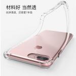 เคส iPhone 7 ซิลิโคน soft case หุ้มขอบปกป้องตัวเครื่อง โปร่งใสสวยมากๆ ราคาถูก