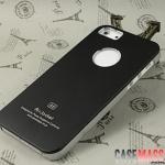 case iphone 5 เคสไอโฟน5 เคสโลหะ Air Jacket มีช่องโชว์โลโก้ สวยๆ ultra-thin metal casing matte shell
