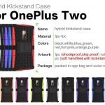 เคส OnePlus 2 เคสกันกระแทก สวยๆ ดุๆ เท่ๆ แนวอึดๆ แนวทหาร เดินป่า ผจญภัย adventure มาใหม่ ไม่ซ้ำใคร ตัวเคสแยกประกอบ 2 ชิ้น ชั้นในเป็นยางซิลิโคนกันกระแทก ครอบด้วยแผ่นพลาสติกอีก1 ชั้น สามารถกาง-หุบ ขาตั้งได้