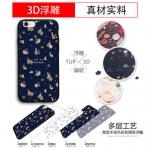 เคส Huawei GR3 พลาสติก TPU สกรีนลายกราฟฟิค สวยงาม สุดเท่ ราคาถูก (ไม่รวมสายคล้อง)