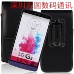 เคส LG G3 หนังเทียมฝาพับแบบเปิดด้านบน สามารถเหน็บเข็มขัดได้ สะดวกต่อการใช้งาน ราคาถูก