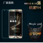 Asus Zenfone 3 Deluxe (5.7 นิ้ว ZS570KL) ฟิล์มกระจกนิรภัยป้องกันหน้าจอ 9H Tempered Glass 2.5D (ขอบโค้งมน) HD Anti-fingerprint