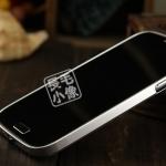 case S4 เคส Samsung Galaxy S4 i9500 เคสขอบ Bumper บางสุดๆเพียง 0.7 มม. ด้านในมีแผ่นกันตัวเครื่องเป็นรอย Superb ultra-thin CNC machining process, a thickness of 0.7mm