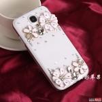 เคส Samsung Galaxy S4 เคสดอกไม้ประดับเพชร หรูหรา สวยๆ