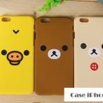 เคส iphone 6 (4.7) พลาสติกหมีน้อย ลูกเจี๊ยบ สุดน่ารัก ราคาส่ง ราคาถูก