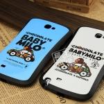 เคส Note 2 Case Samsung Galaxy Note 2 II N7100 เคสซิลิโคน TPU ทรงเว้า CHOCOOLATE BABYMILO ลายยอดนิยิม ฮิตๆ TPU material Waistline CHOCOOLATE BABYMILO
