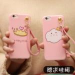 เคส iPhone 6 / 6s (4.7 นิ้ว) พลาสติก TPU ยืดหยุ่นได้ สกรีนลายสวยงามพร้อมสายคล้องในตัว คุ้มค่ามาก ราคาถูก