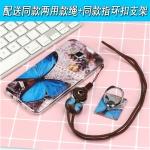 เคส Samsung J7 ซิลิโคน soft case สกรีลายน่ารักๆ พร้อมแหวานมือถือและสายคล้องเข้าชุดกัน ราคาถูก