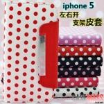 case iphone 5 เคสไอโฟน5 เคสกระเป๋าหนังลายจุดสีสวยน่ารักๆ Polka Dot protective sleeve