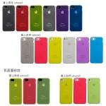 case iphone 5 เคสไอโฟน5 ตัวเคสทำจากซิลิโคน สีพื้นโปร่งแสง โชว์ตัวเครื่อง เคสบางสวยแบบเรียบๆ มีหลายสีให้เลือก