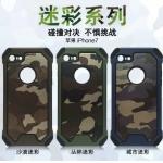 Case iPhone 7 (4.7 นิ้ว) เคสกันกระแทกแยกประกอบ 2 ชิ้น ด้านในเป็นซิลิโคนสีดำ ด้านนอกพลาสติกลายทหาร ลายพราง สวย แกร่ง ถึก ราคาถูก