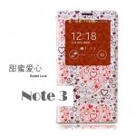 เคสซัมซุงโน๊ต3 Case Samsung Galaxy note 3 เคสฝาพับลายดอกไม้สวยๆ โชว์หน้าจอ แบบเปลี่ยนแผ่นฝาหลังเคส ราคาส่ง ขายถูกสุดๆ