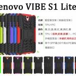เคส Lenovo VIBE S1 เคสกันกระแทก สวยๆ ดุๆ เท่ๆ แนวอึดๆ แนวทหาร เดินป่า ผจญภัย adventure มาใหม่ ไม่ซ้ำใคร ตัวเคสแยกประกอบ 2 ชิ้น ชั้นในเป็นยางซิลิโคนกันกระแทก ครอบด้วยแผ่นพลาสติกอีก1 ชั้น สามารถกาง-หุบ ขาตั้งได้