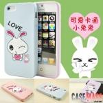 case iphone 5 เคสไอโฟน5 เคสซิลิโคนลายการ์ตูนกระต่ายน้อยน่ารัก Love cute rabbit silicone