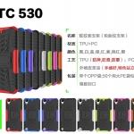Case HTC Desire 630 dual sim เคสกันกระแทก สวยๆ ดุๆ เท่ๆ แนวอึดๆ แนวทหาร เดินป่า ผจญภัย adventure มาใหม่ ไม่ซ้ำใคร ตัวเคสแยกประกอบ 2 ชิ้น ชั้นในเป็นยางซิลิโคนกันกระแทก ครอบด้วยแผ่นพลาสติกอีก1 ชั้น สามารถกาง-หุบ ขาตั้งได้