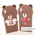 เคส Z1 Case Sony Xperia Z1 ซิลิโคนหมีบราวน์สุดน่ารัก LINE