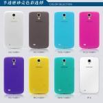 เคส Mega 6.3 Samsung Galaxy Mega 6.3 เคสซิลิโคน TPU โปร่งแสงผิวด้านกันรอยนิ้วมือ นิ่มๆ มีจุกกันฝุ่นในตัว นิ่มๆ เรียบๆ บางๆ กันฝุ่นได้ด้วย