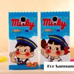 Case Samsung Galaxy S4 i9500 TPU ซองขนมเด็กชาย เด็กหญิง Fujiya Peko น่ารักๆ เคสมือถือ ราคาถูก ขายส่ง