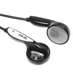 ขาย TY Hi-Z AWK-314P หูฟัง HiFi ราคาประหยัด กำลังขับ 32ohm ฟังเพลงได้ทุกแนว