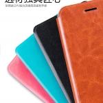 เคส Huawei Nova Plus แบบฝาพับหนังเทียม MOFI เรียบหรู คลาสสิค สวยมากๆ ราคาถูก