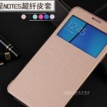 Case Samsung Galaxy Note 5 แบบฝาพับเลียนแบบผ้าไหม สวยมากๆ ราคาถูก ราคาส่ง ราคาปลีก