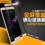 สำหรับ Huawei Note 8 ฟิล์มกระจกนิรภัยป้องกันหน้าจอ 9H Tempered Glass 2.5D (ขอบโค้งมน) HD Anti-fingerprint ราคาถูก