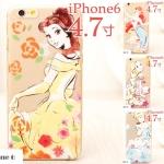 เคส iphone 6 4.7 inch พลาสติกเจ้าหญิงดิสนีย์สุดคลาสสิค ราคาถูก -B-