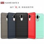 เคส Huawei Mate 9 พลาสติกสีพื้นสวยงามมาก ราคาถูก