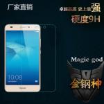 Huawei Y6II ฟิล์มกระจกนิรภัยป้องกันหน้าจอ 9H Tempered Glass 2.5D (ขอบโค้งมน)