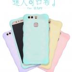 Case Huawei P9 ซิลิโคน soft case สีพาสเทลขอบนุ่มนวม ปกป้องตัวเครื่องน่ารักมากๆ ราคาถูก (ไม่รวมสายคล้อง)