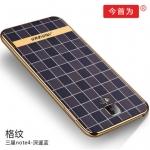เคส Samsung Galaxy Note 4 เคสหนังเทียมขอบทอง นิ่ม เรียบหรู สวยมาก ราคาถูก