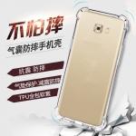 เคส Samsung C9 / C9 Pro ซิลิโคน soft case หุ้มขอบปกป้องตัวเครื่อง โปร่งใสสวยมากๆ ราคาถูก