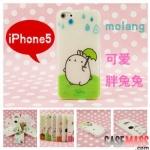 case iphone 5 เคสไอโฟน5 ลายการ์ตูน molang Korea น่ารักๆ มีหลายลายให้เลือก