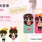 เคส Huawei Ascend Mate7 ซิลิโคนเด็กผู้หญิงน่ารักสดใสมากๆ แบบน่ารัก ราคาส่ง ราคาถูก
