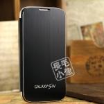 เคส S4 Case Samsung Galaxy S4 i9500 เคสฝาพับข้างแบบเปลี่ยนแผ่นหลังเคส ฝาพับปิดเป็นลายโลหะบางๆ ลายเส้นสวยๆ Brushed metal clamshell holster