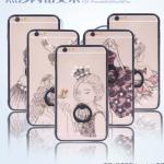เคส iPhone 6 Plus / 6s Plus พลาสติกโปร่งใสสกรีนลายผู้หญิงประดับครอสตัลสุกวิ้งสวยงาม พร้อมแหวานในตัว ราคาถูก