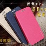 เคส Samsung GALAXY Core 2 DUOS เคสหนังฝาพับแบบบาง น้ำหนักเบา หนังเป็นประกายสวยๆ พับตั้งได้