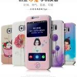 เคส Samsung Galaxy S6 แบบฝาพับหนังเทียมสกรีนลายน่ารักๆ สวยๆ โชว์หน้าจอ ราคาถูก