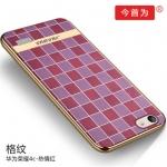 case huawei g play mini (alek 3g plus) เคสหนังเทียมขอบทอง นิ่ม เรียบหรู สวยมาก ราคาถูก