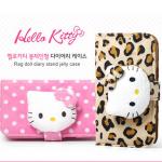 เคส Note 2 Case Samsung Galaxy Note 2 II N7100 เคสกระเป๋าขนปุยตุ๊กตาคิตตี้สวยลายจุด ลายเสือดาว มีตุ๊กตาคิตตี้เป็นที่ปิด น่ารักสุดๆ ใส่บัตรได้ เคสด้านในเป็นซิลิโคน TPU นิ่มๆ Leopard Hello kitty Plush Doll Polka Dot holster Samsung Galaxy Note 2