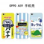 Case OPPO F1s ซิลิโคน soft case แบบนิ่มสกรีนลายการ์ตูนขนมน่ารัก ราคาถูก
