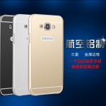 Case Samsung Galaxy J7 แบบประกอบ 2 ชิ้น ขอบเคสโลหะ Bumper + พร้อมแผ่นฝาหลัง PC สวยมากๆ ราคาถูก ราคาส่ง ราคาปลีก