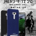 เคส ASUS Zenfone Selfie [ZD551KL] พลาสติก imak สีพิ้น ควรมีติดไว้สักอัน ราคาถูก