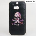 เคส HTC One M8 ซิลิโคนพิมพ์ลายกราฟฟิค หอไอเฟล ยีราฟน้อย ซุปเปอร์แมน เคสมือถือ ขายปลีก ขายส่ง ราคาถูก