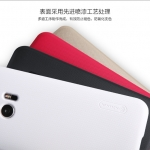 Case HTC 10 (HTC M10) พลาสติกผืวกันลื่น NILLKIN สีคลาสสิค ราคาถูก