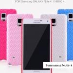 เคส note 4 Samsung Galaxy note 4 พลาสติกประดับหนังเทียมลายสานๆ สวยๆ ราคาส่ง ขายถูกสุดๆ